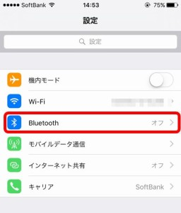 KDC200i-iPhone6-Setting01