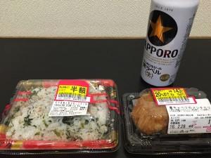 dinner_20160227