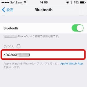 KDC200i-iPhone6-Setting03